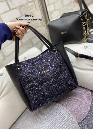 Новая блестящая сумка хамелеон+клатч, комплект сумок