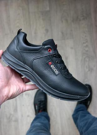 Большие размеры с 40 по 47 мужские кожаные кроссовки чоловічі кросівки