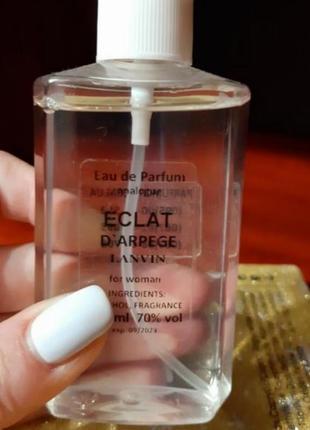 Парфум - eclat lanvin