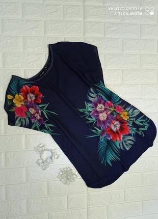 Блуза с вырезами на плечах f&f