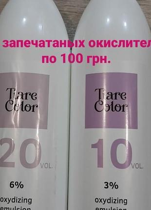 Окислители tiare color