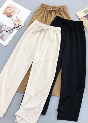 Свободные штаны палаццо