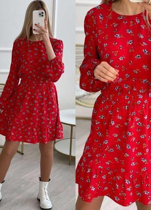 Платье женское новинка!!!