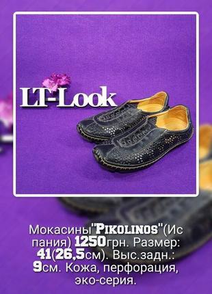 """Туфли мокасины """"pikolinos"""" кожаные перфорированные черные (испания)."""
