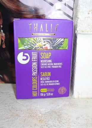Натуральное мыло с маслом пассифлоры от thalia , 150 г турция