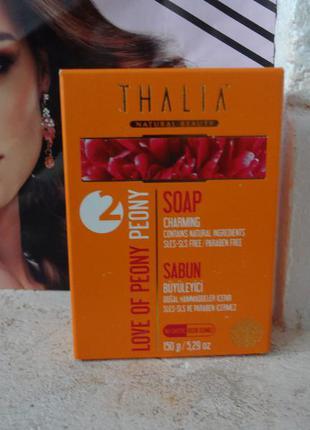 Натуральное мыло с экстрактом пиона от thalia , 150 г турция