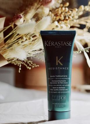 Шампунь-гель для очень поврежденных волос kerastase resistance bain therapiste, 75ml