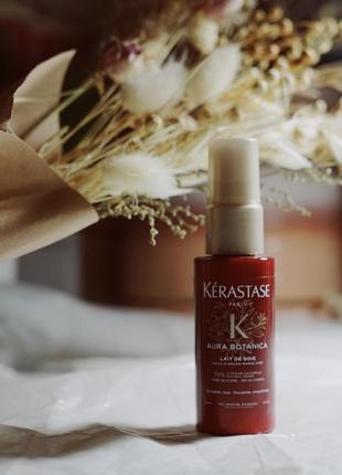 Разглаживающее молочко для волос kerastase aura botanica lait de soie, 45 мл