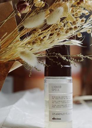 Уплотняющий флюид для объема волос davines liquid spell,125 ml