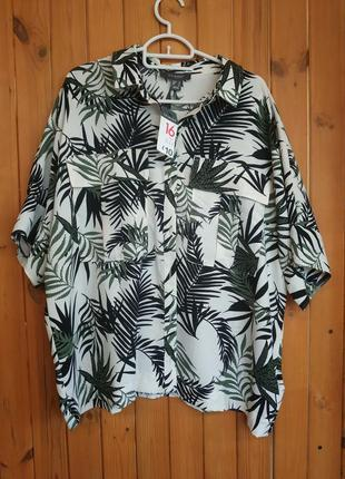 Рубашка блузка оверсайз