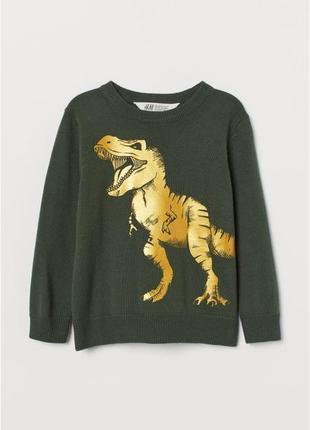 Супер стильный свитер для модника.