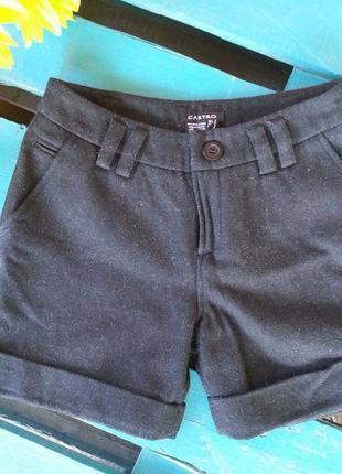 Тёплые шорты от castro