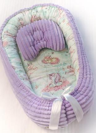 Гнёздышко позиционер для новорожденного кокон бебинест