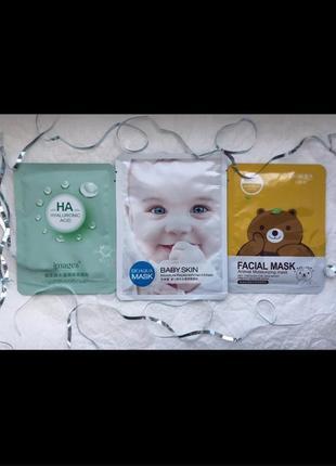 Набор тканевых масок для увлажнения и суженя пор