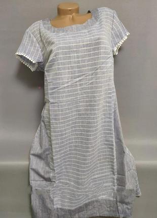 Платье хлопок 48 50 52 54 56