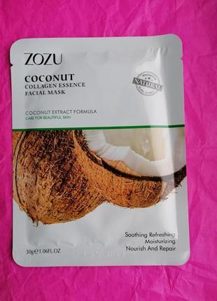 Тканевая маска для кожи лица с экстрактом кокоса
