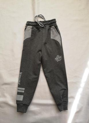 Хлопковые спортивные штаны