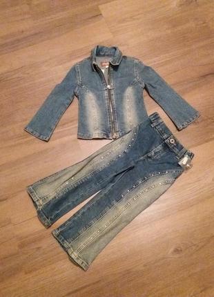 Костюм gloria jeans