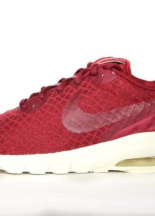 ... Шикарні кросівки nike air max motion lw se 1596bfeebabb5