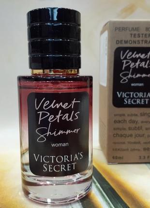💣тестеры люкс парфюмерия пробник минипарфюм