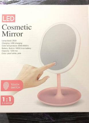 Настольное косметическое зеркало для макияжа розовое с подсветкой