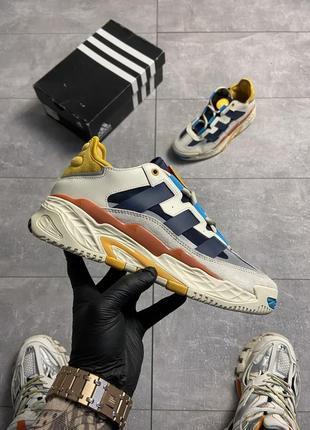 Adidas niteball beige fv4842