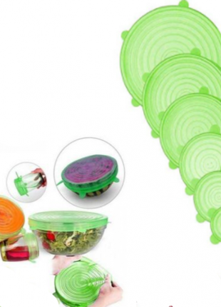 Набор силиконовых крышек для посуды 6 шт