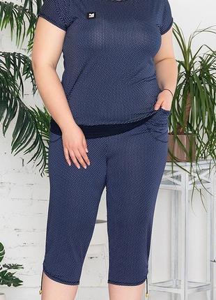 Стильный костюм для пышных дам
