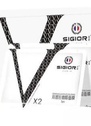 Маска для коррекции овала лица sigior paris