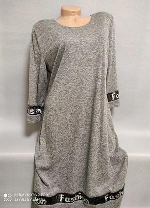 Платье с ангоры 50 52 54 56