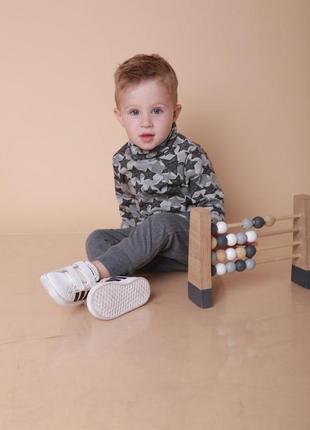 Стильная водолазка для мальчика