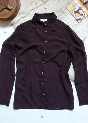 Рубашка блуза papaya