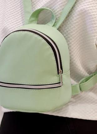 Маленький рюкзак sambag mane sssp мята (17114014
