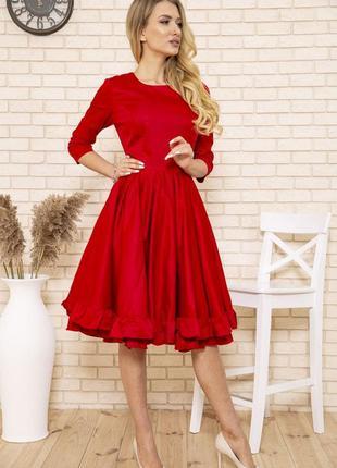 Платье женское нарядное атласное клеш цвет красный б59