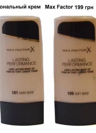 Косметика,декоративная косметика,тональный крем max factor