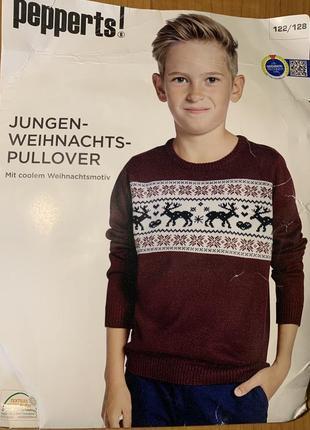 Розпродаж  светрів