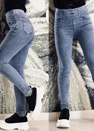 Джеггинсы, джинсы варенки, джинсы деним, джеггинсы с высокой посадкой, р-р 42-52