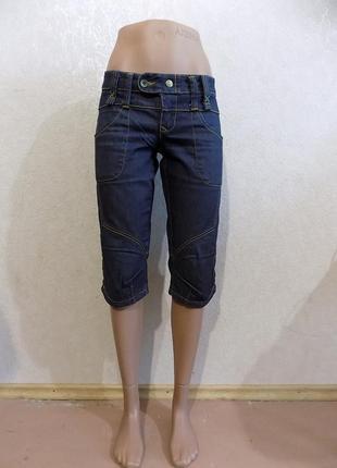 Бриджи джинсовые капри синие фирменные object размер 46