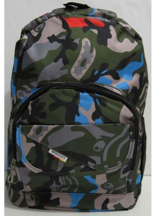 Школьный рюкзак для мальчика камуфляж