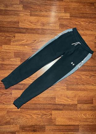 Штаны спортивки спортивные штаны under armour