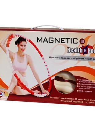 Обруч массажный magnetic 3