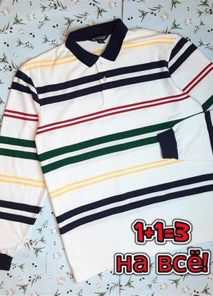🎁1+1=3 фирменный белый мужской свитер в полоску lands` end, размер 50 - 52
