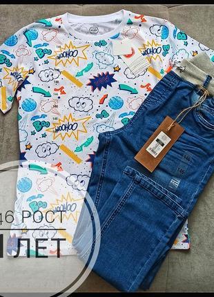 Комплект, костюм, футболка, джинсы