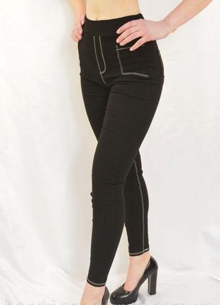 Джеггинсы женские  стрейчевые под джинс kenalin4 фото