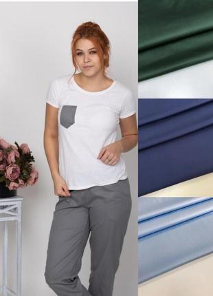 Пижама с футболкой и однотонными штанами из натурального хлопка