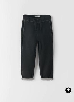 Модные штаны зара