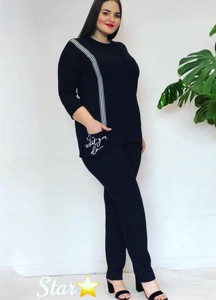 Женский чёрный батальный прогулочный костюм с карманом
