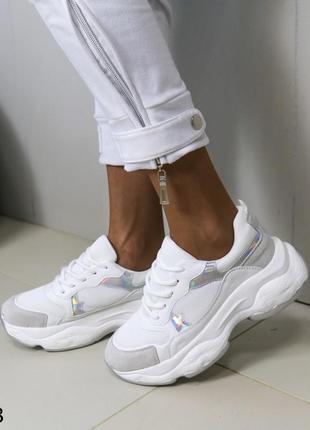 Кроссовки комбинированные белые, кроссовки кожаные белые, кроссовки на массивной подошве