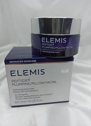 Elemis peptide 4 plumping pillow fasial mask,ночная маска