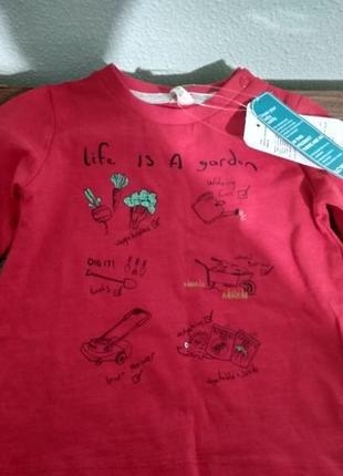 Кофта для мальчика, свитер, лонгслив  lc waikiki